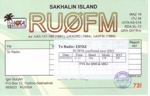 ru0fm-retro