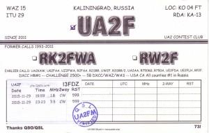 ua2f-retro